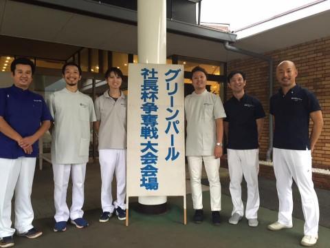 直営院スタッフと卒業生の皆さんの活躍/ゴルフコンペ整体/日本カイロプラクティック医学協会