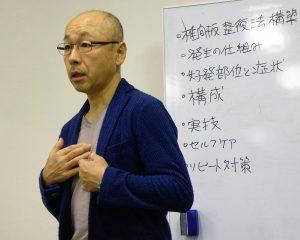 日本カイロプラクティック医学協会(JACM)主催セミナー 「病院では原因が分からない痛み・しびれへの対応」 ~マッケンジー法の変法をご紹介~ 講師の松本先生