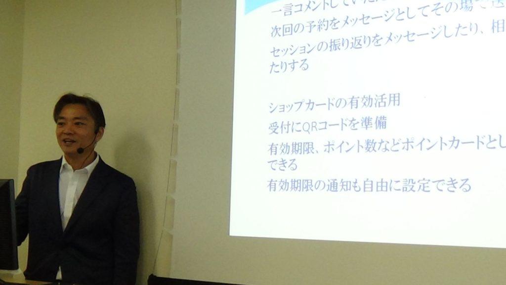 整体、かけっこ教室他、様々な活動をおこなっている松田先生。これまでの活動実績を紹介