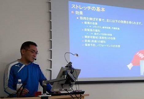 2016年の小山先生のセミナー紹介①【B-reset式のアプローチとは? ストレッチの効果など】